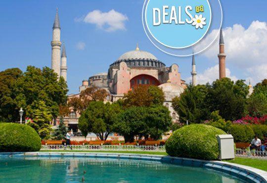 Незабравима екскурзия през ноември до Истанбул, Турция! 1 нощувка, закуска, транспорт от Пловдив и панорамна обиколка! - Снимка 1