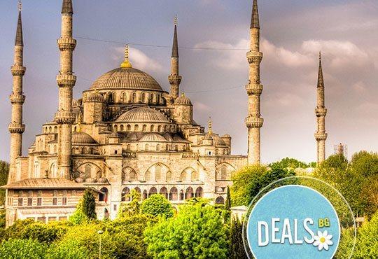 Незабравима екскурзия през ноември до Истанбул, Турция! 1 нощувка, закуска, транспорт от Пловдив и панорамна обиколка! - Снимка 6