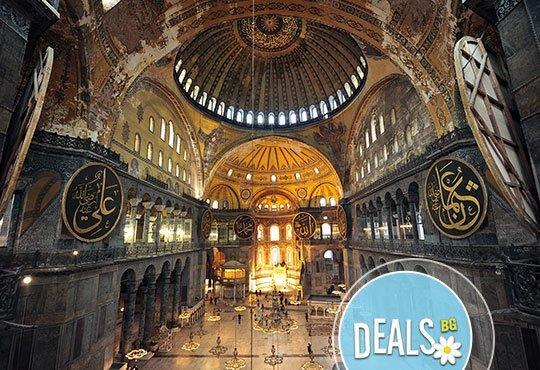 Незабравима екскурзия през ноември до Истанбул, Турция! 1 нощувка, закуска, транспорт от Пловдив и панорамна обиколка! - Снимка 2