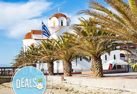 Нова година в хотел Олимпус 3*, Паралия Катерини, Гърция! 3 нощувки със закуски, транспорт и панорамна обиколка на Солун - Снимка 2