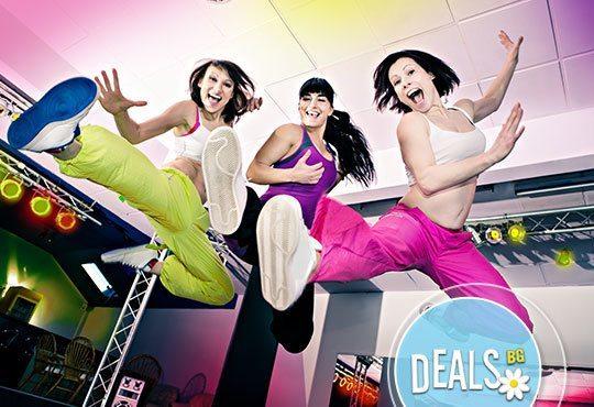 8 посещения по избор на тае-бо, боди фит, денс екстрийм на атрактивна цена! Спортувайте активно с Dance Center Suerte - Снимка 4