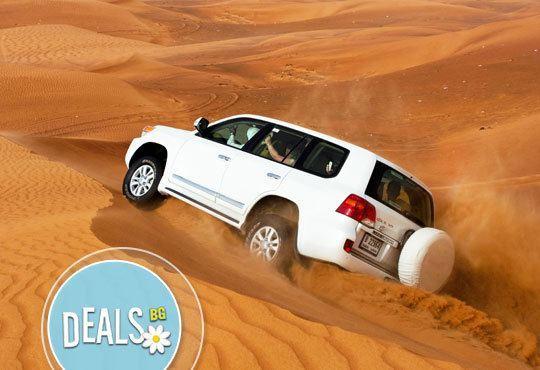 Новогодишна екскурзия до Йордания! 7 нощувки, закуски, вечери, самолетен билет, трансфери и разходка с джип в Уади Рам! - Снимка 4