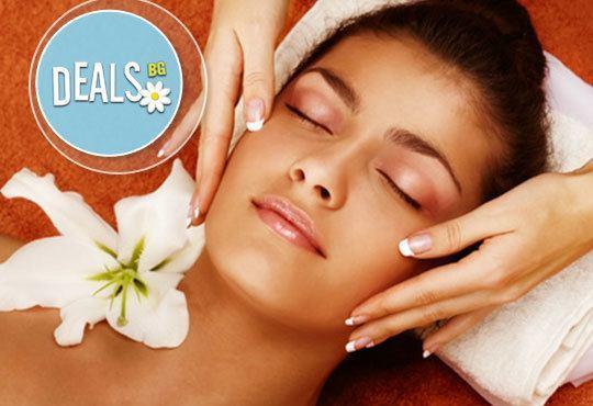 Дълбокопочистваща терапия на лице в 11 стъпки с продукти на ProfiDerm, подарък оформяне на вежди,Sunflower beauty studio - Снимка 1