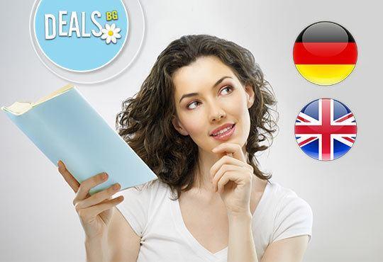 Курс по английски или немски език, сертификат за завършено ниво, курсове за начинаещи от езиков център Bridge Edu! - Снимка 1
