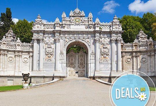 Екскурзия до Истанбул! 3 дни, 2 нощувки със закуски, хотел 3* и транспорт от Пловдив с Дрийм Тур - Снимка 5
