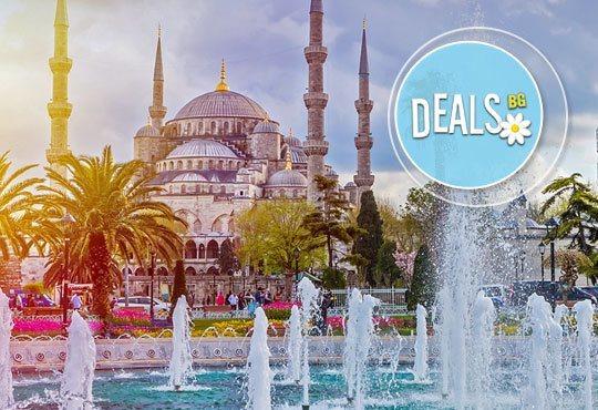Екскурзия до Истанбул! 3 дни, 2 нощувки със закуски, хотел 3* и транспорт от Пловдив с Дрийм Тур - Снимка 1