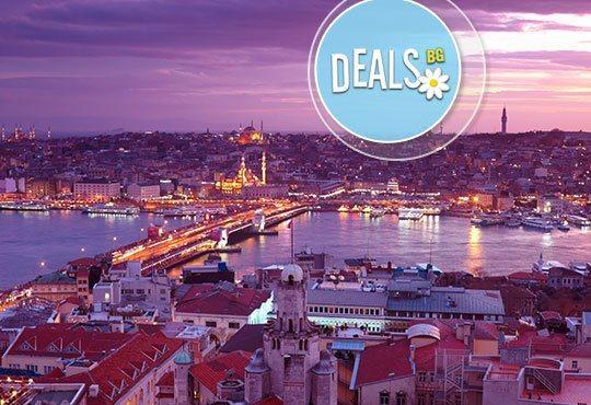 Екскурзия до Истанбул! 3 дни, 2 нощувки със закуски, хотел 3* и транспорт от Пловдив с Дрийм Тур - Снимка 2
