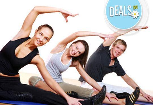 Постигнете хармония със себе си! Карта за 3 или 6 посещения по 50 минути йога от Йога и масажи Айя! - Снимка 1