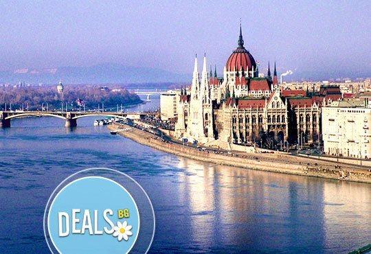 Предколедна екскурзия до перлата на Дунава - Будапеща, Унгария! Потвъдена! 2 нощувки, закуски, транспорт и екскурзовод! - Снимка 3
