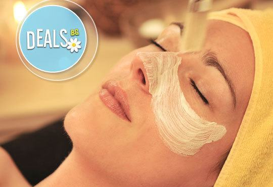 За перфектен вид на Вашата кожа! Хидратираща терапия за лице с парафин в студио за красота Младост! - Снимка 1