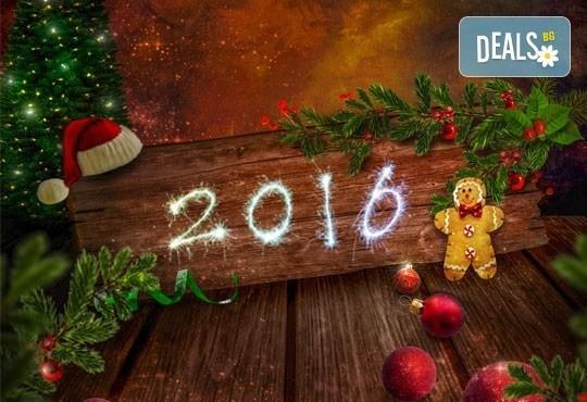 Новогодишна екскурзия до Белград! 2 нощувки, 2 закуски, гала вечеря, хотел 3*/4* по избор и транспорт от Прайм Холидейс! - Снимка 2