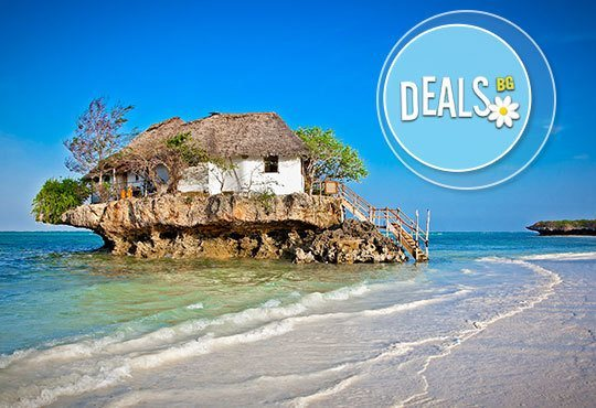 На сафари в Танзания и плаж на о-в Занзибар през Март! Хотел 4*, 9 нощувки, закуски, обеди, вечери, речно и джип сафари - Снимка 1