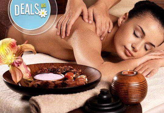 Релакс от Изтока! Ориенталски масаж с ароматно грозде на цяло тяло само в студио GIRO! - Снимка 4