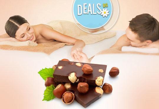 Шоколадова приказка! Шоколадов синхронен масаж за ДВАМА с какаов крем или шоколадово олио в Chocolate Studio - Снимка 1