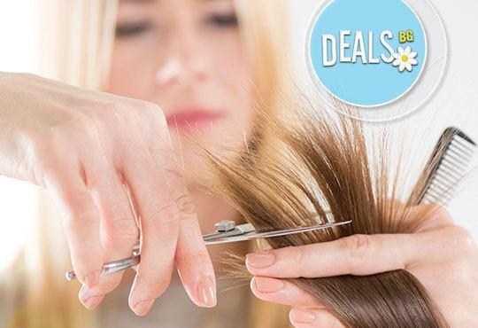 Нова прическа! Подстригване, регенерираща терапия и стилизиране на прическа със сешоар в Kosara Style - Лозенец - Снимка 1
