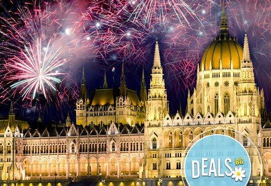 Приказна Коледа във Виена и Будапеща с Дидона Тур! 2 нощувки със закуски, празнична вечеря, обиколки и транспорт - Снимка 1