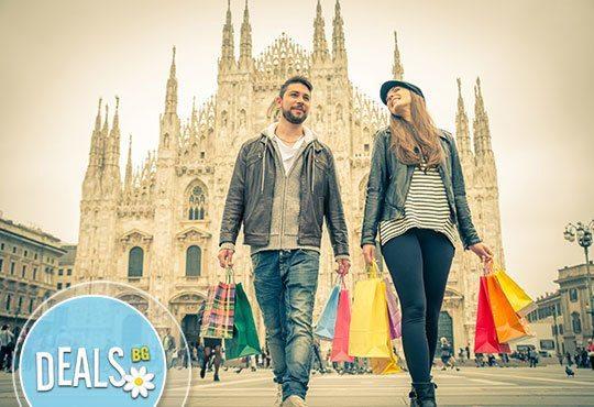 Шопинг екскурзия до Милано! 3 нощувки, 3 закуски, транспорт и възможност за посещение на езерата в Комо и Лугано! - Снимка 1