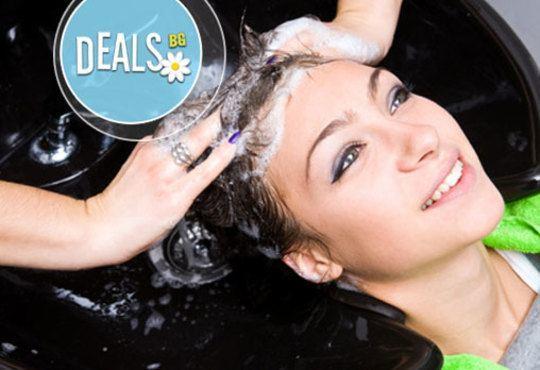 За подхранена и жива коса! Кератинова или арганова терапия, подстригване и подсушаване от салон за красота Елеганс! - Снимка 2