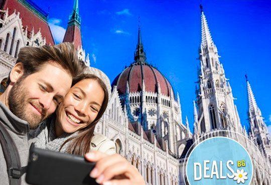 Предколедна екскурзия до Будапеща, Унгария! 2 нощувки със закуски, транспорт, водач и възможност за посещение на Виена! - Снимка 1