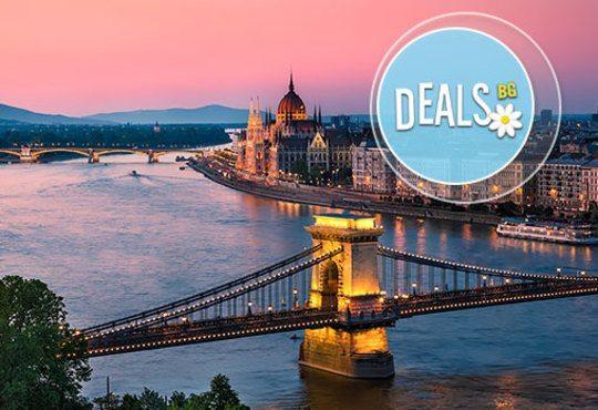 Предколедна екскурзия до Будапеща, Унгария! 2 нощувки със закуски, транспорт, водач и възможност за посещение на Виена! - Снимка 4