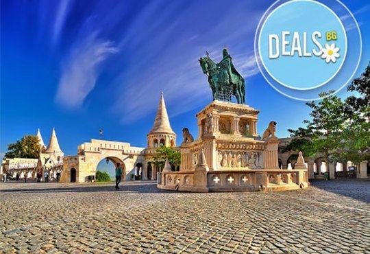 Предколедна екскурзия до Будапеща, Унгария! 2 нощувки със закуски, транспорт, водач и възможност за посещение на Виена! - Снимка 3