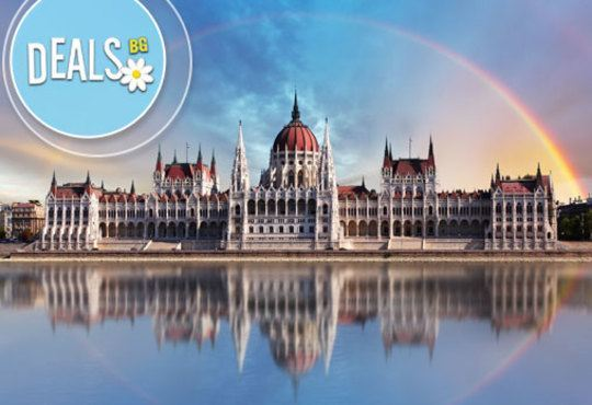 Екскурзия през декември до Будапеща, Унгария! 2 нощувки, 2 закуски, транспорт и възможност за посещение на Сентендере! - Снимка 1