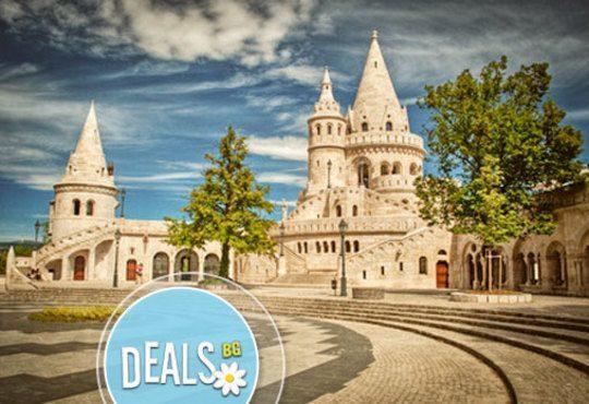 Екскурзия през декември до Будапеща, Унгария! 2 нощувки, 2 закуски, транспорт и възможност за посещение на Сентендере! - Снимка 3