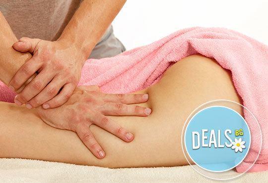 Кажете сбогом на излишните мазнини! Салон Елеганс Ви предлага ръчен антицелулитен масаж на три зони по избор! - Снимка 3