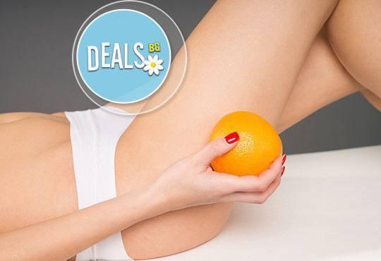 Кажете сбогом на излишните мазнини! Салон Елеганс Ви предлага ръчен антицелулитен масаж на три зони по избор! - Снимка 1