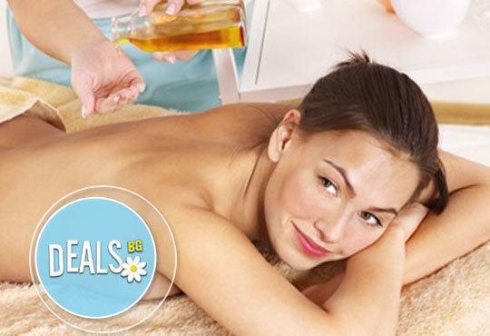 Тонизиращ, арома или класически масаж с жасмин, бадем или макадамия + рефлексотерапия в Chocolate Studio - Снимка 3