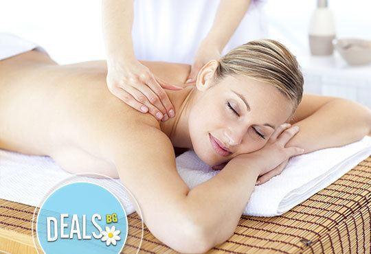 Тонизиращ, арома или класически масаж с жасмин, бадем или макадамия + рефлексотерапия в Chocolate Studio - Снимка 2