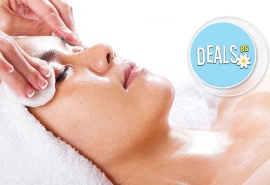 Ултразвуково почистване на лице с френска и израелска козметика + лечебен масаж и медицинска маска в Blush Beauty - Снимка 2
