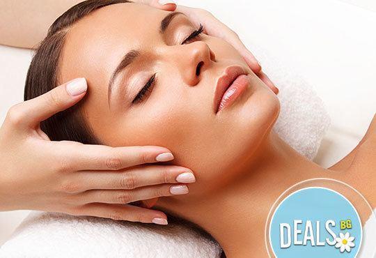 Ултразвуково почистване на лице с френска и израелска козметика + лечебен масаж и медицинска маска в Blush Beauty - Снимка 3