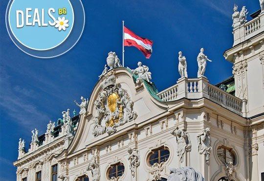 Предколедна екскурзия до Будапеща и Виена! Хотел 2/3*, 3 нощувки със закуски, транспорт и екскурзовод, Запрянов Травел! - Снимка 1