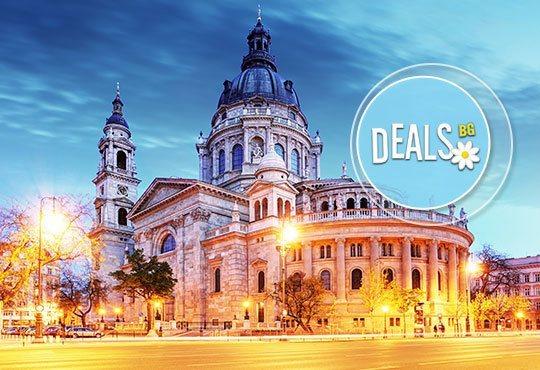 Предколедна екскурзия до Будапеща и Виена! Хотел 2/3*, 3 нощувки със закуски, транспорт и екскурзовод, Запрянов Травел! - Снимка 8
