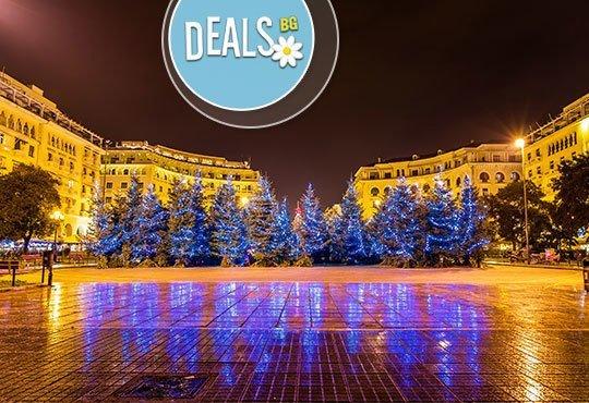 Незабравима Нова година в Nea Metropolis 3*, Солун, Гърция! 3 нощувки с изхранване по избор от агенция Ревери! - Снимка 2
