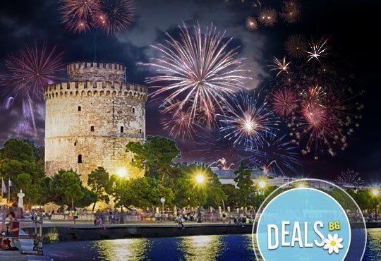 Незабравима Нова година в Nea Metropolis 3*, Солун, Гърция! 3 нощувки с изхранване по избор от агенция Ревери! - Снимка 4