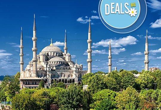 Вижте през ноември Истанбул и Одрин, Турция! 2 нощувки и закуски в хотел 2/3*, транспорт и водач от Запрянов Травел! - Снимка 3