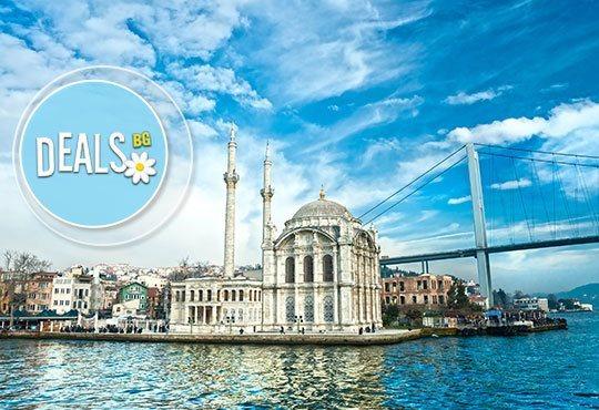 Вижте през ноември Истанбул и Одрин, Турция! 2 нощувки и закуски в хотел 2/3*, транспорт и водач от Запрянов Травел! - Снимка 1