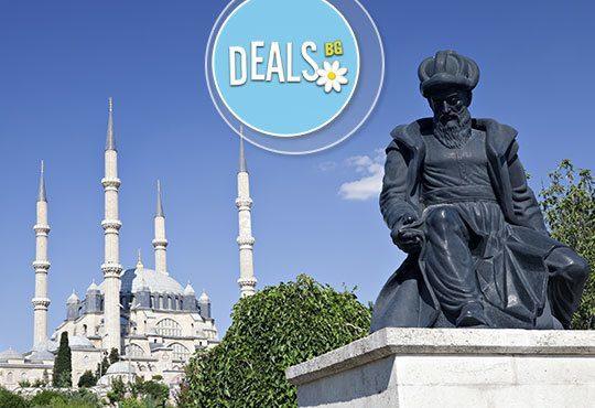 Вижте през ноември Истанбул и Одрин, Турция! 2 нощувки и закуски в хотел 2/3*, транспорт и водач от Запрянов Травел! - Снимка 7