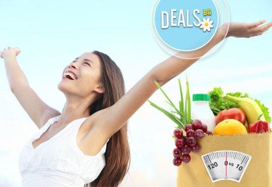Изготвяне на индивидуален хранителен режим от д-р Каменов - специалист по вътрешни болести + бонуси от МЦ Орто Пункт! - Снимка 1