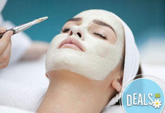 За кожа без несъвършенства! Почистване на лице и анти-акне терапия с продуктите на Glory в салон за красота Вили! - Снимка 2