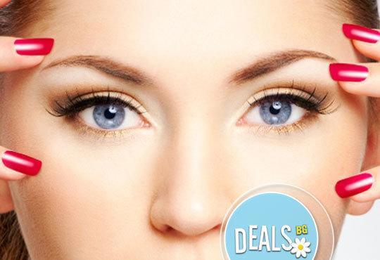 Класическо почистване на лице, почистване на вежди и бонус: 30% отстъпка при маникюр или педикюр в салон Вили! - Снимка 4