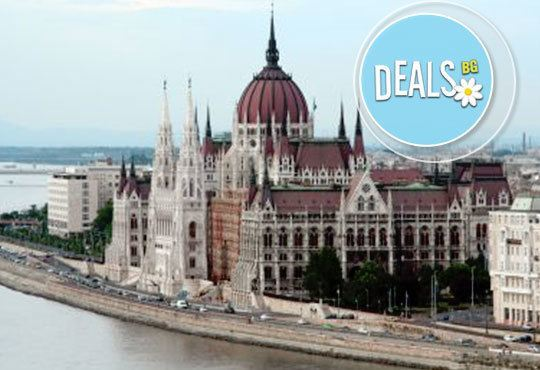 Предколедна приказка в Унгария! 2 нощувки със закуски в хотел 4* в Будапеща и възможност за Виена от Глобус Тур! - Снимка 3