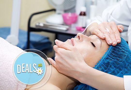 Лицето Ви ще засияе с лифтинг терапия за лице, шия и деколте с хиалуронова киселина в салон за красота Елеганс! - Снимка 2