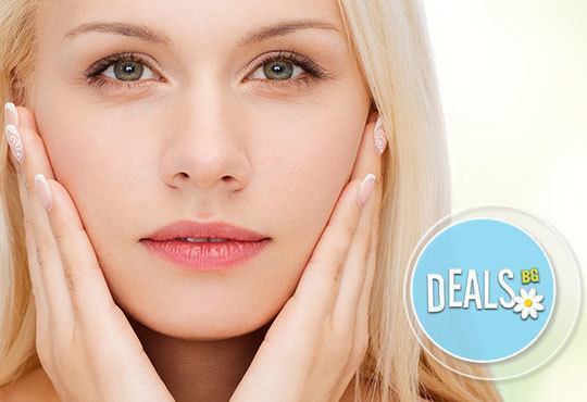 Лицето Ви ще засияе с лифтинг терапия за лице, шия и деколте с хиалуронова киселина в салон за красота Елеганс! - Снимка 3