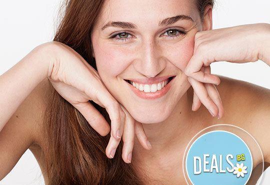 Лицето Ви ще засияе с лифтинг терапия за лице, шия и деколте с хиалуронова киселина в салон за красота Елеганс! - Снимка 1