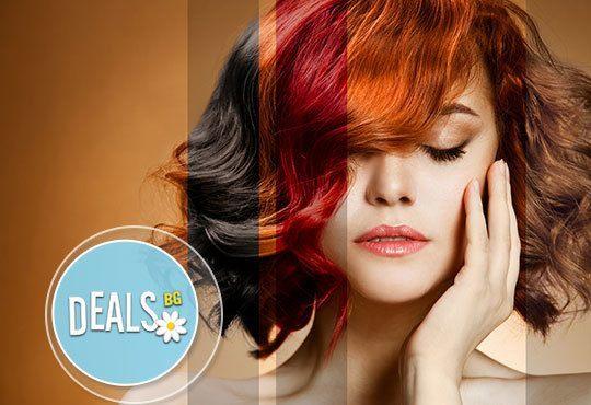 Боядисване с L'Oréal Matrix, терапия според типа коса с инфраред преса и оформяне със сешоар в салон Мелинда! - Снимка 2