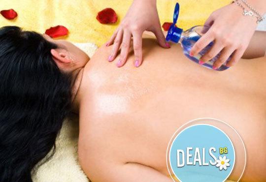 Обезболяваща процедура на гръб - лечебен масаж с магнезиево олио и апликация с кал от Мъртво море в салон Елеганс! - Снимка 2
