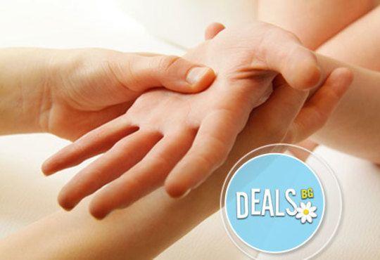 60 минути спокойствие! Вземете лечебен/класически масаж на цяло тяло и бонус: зонотерапия в салон Елеганс в Мусагеница! - Снимка 3